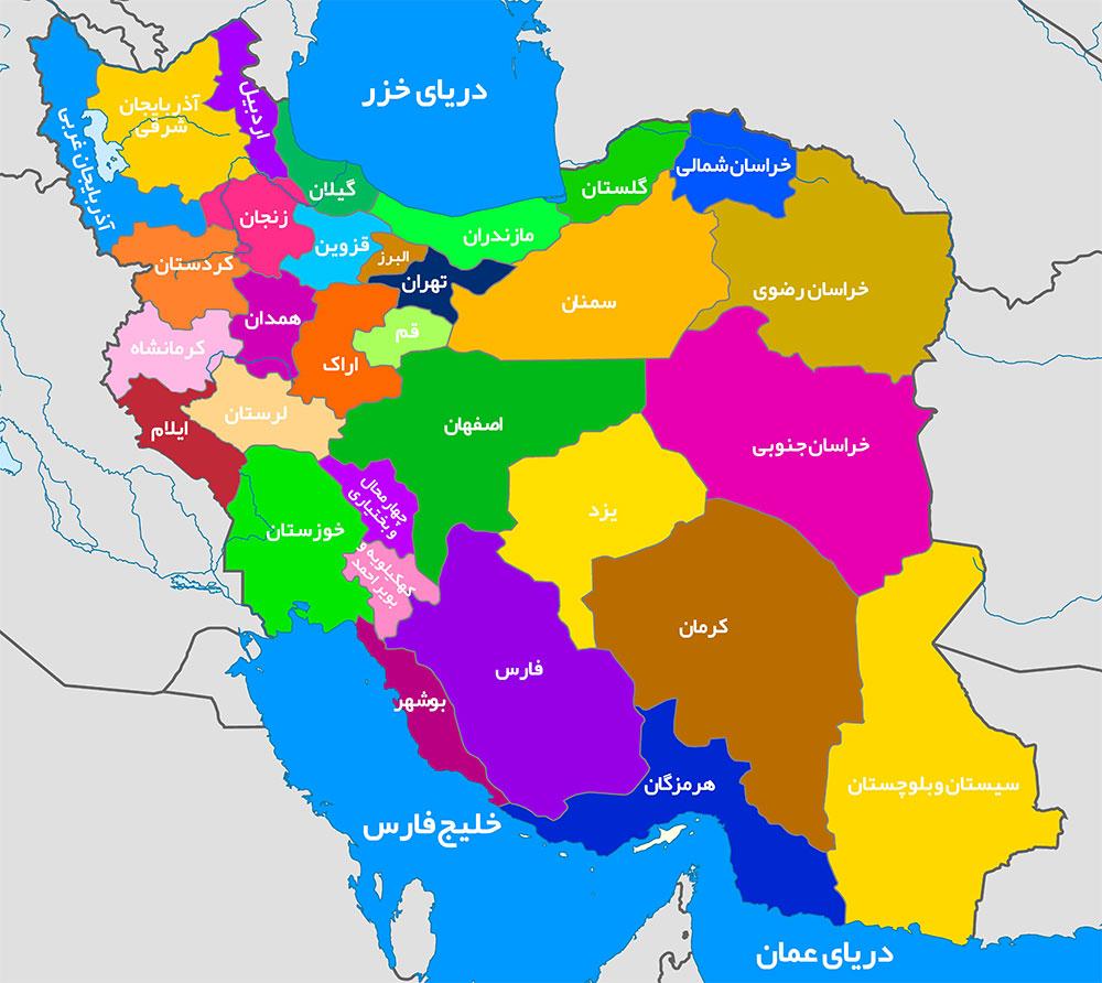 نمایندگان آویسا در کشور ایران