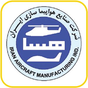شرکت صنایع هواپیما سازی ایران